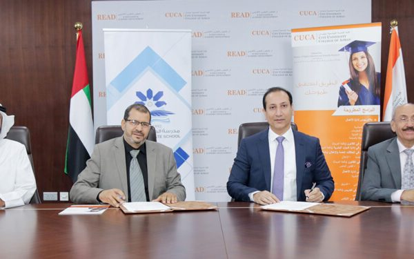 CUCA Signs MoU with Al Hikmah Private School