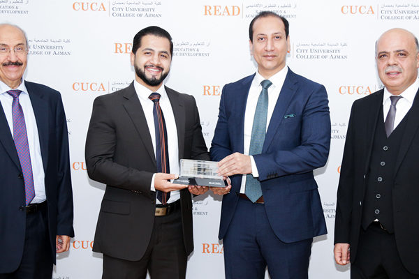 CUCA honors outstanding Alumni for their distinctive accomplishments.